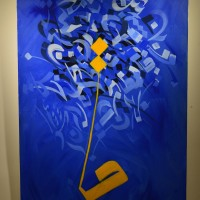 3, a painting by Ashaker